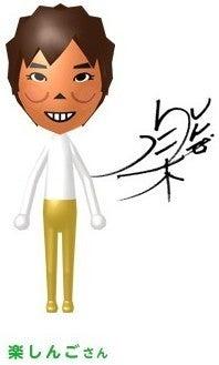 NOBUのブログ