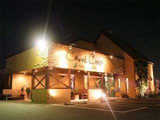 岐阜県各務原市デザインカプチーノのイタリアンカフェ【カフェカーロ】