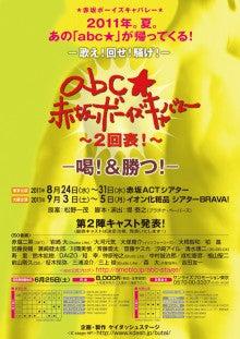 福山聖二オフィシャルブログ「Evolution」Powered by Ameba