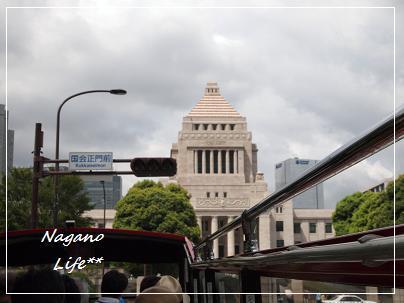 Nagano Life**-国会議事堂