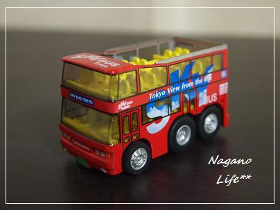 Nagano Life**-スカイバス