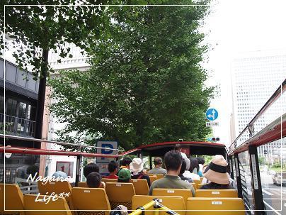 Nagano Life**-2階席