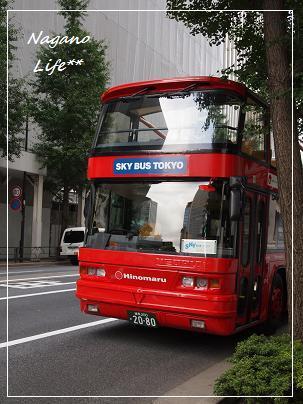 Nagano Life**-バス
