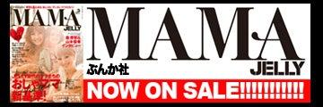 畑澤葵オフィシャルブログ『緑が青く茂る』Powered by Ameba