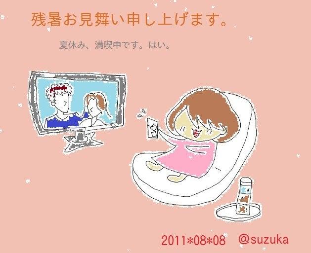 $【ココで描いている】@suzuka             無料ケータイ待ち受け・ブロガーイメージイラスト・ブログスキン