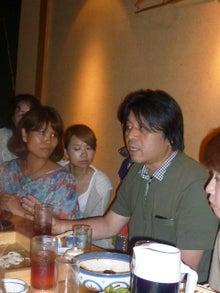 $地球防衛軍 動物救援隊 コスモスのブログ-木内鶴彦さん