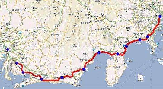 Go My Wayな stuart日記-Tokai10_03