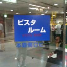 行ってきました京セラ…