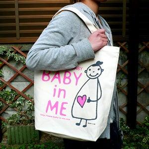 マタニティママと赤ちゃんの大事な時期をオシャレにメッセージ♪マタニティのシンボルマークBABY in ME公式ブログ-トートバッグ大300