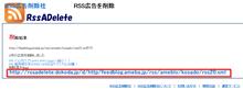 佐渡の洋食屋店長のブログ-アメブロRSS広告除去
