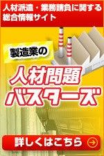 KAIZEN王への道 ~改善活動BLOG~