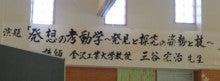 前へ! 有田のふうけもんブログ!! 2016年有田焼創業400年祭に向け!!!