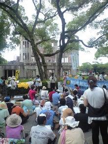 広島・上関 リンク  公式ブログ Hiroshima-Kaminoseki Link-みんなの平和宣言・クマル