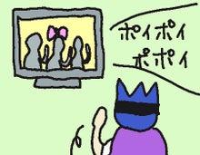 オバメタル・ライジング-流行1