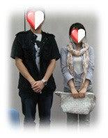 $I'm single 【 恋活 婚活  イベント開催日程・報告 】