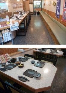 $天ぷら倶楽部の情報ブログ