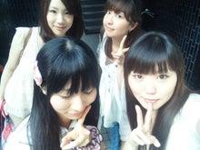 ◆一条和矢プロデュース Aコミ★プロジェクト番組Blog-SBSH01931.JPG