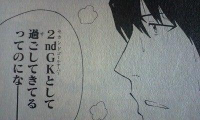 まんが栄養素-1/11(じゅういちぶんのいち) 2巻