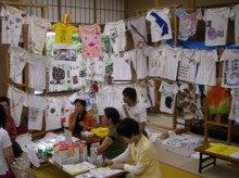 日本リ・ファッション協会@代表ブログ-第2回縁が輪市06