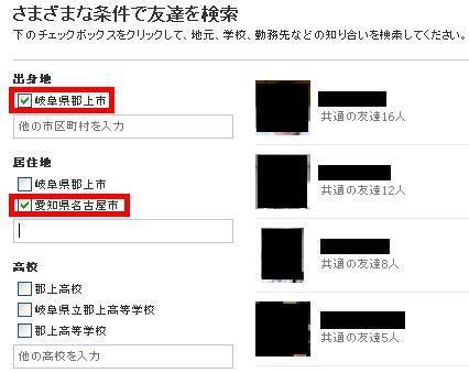 ブランディングデザイナー × 宝地図ナビゲーター 竹中正幸 の オフィシャルブログ