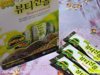韓国料理サランヘヨ♪ I Love Korean Food-韓流美容食ビューティサンコル
