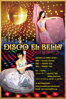 ★:*:・`☆NEL Oriental Belly Dance★、:*:・