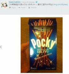 $DJこすものおういえいー日記-ポッキーミルクチョコレートソルト味