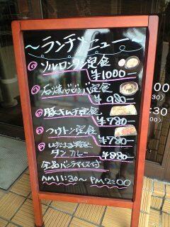 「ひろんぐー」の つぶやき @名古屋-しげはる