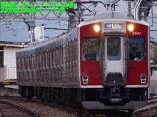鉄道とギャンブルの広場-近鉄3000系