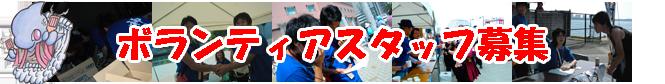 $神戸よさこいまつり実行委員会のブログ