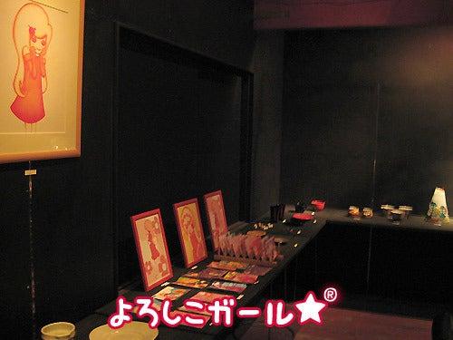 よろしこガール☆よろしこガール☆ かなわんバーガー展