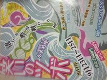 ぷっちんプリンになりたいの〜っ●´ω`●)/-K3400002.JPG