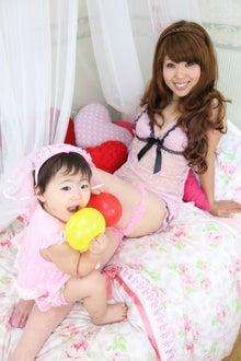 $☆大和梨央☆RIO.blog☆