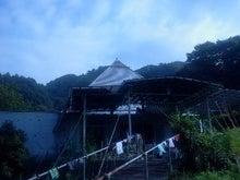 サロン・ナチュラーレ・・・阿佐ヶ谷と荻窪の境の珪藻土のサロン-110812_072003.jpg