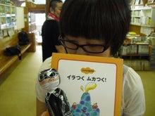 青森のB級ご当地グルメを食べ尽くせ!つゆヤキソバン&団長はれぢのブログ