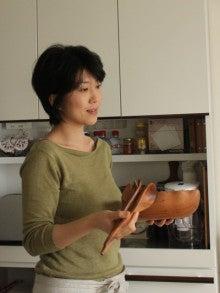 美と食のマイスターレシピ Tinarosa |ティナロサ-utako-image