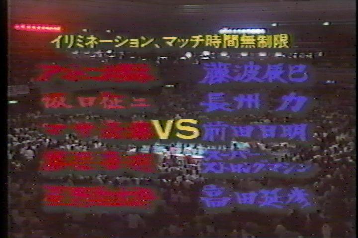 BS11にて『全日本プロレス イレブン』放送開始