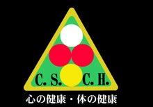 $かずちゃんの目指せレディース四つ球ビリヤード日本一! ブログ