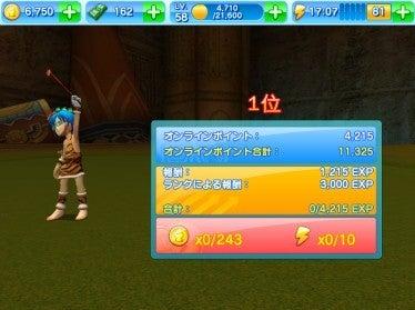 総合ゲームブログ