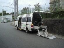 ビーオブエス福祉タクシー乙訓営業所