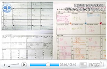 神楽坂にある印刷会社のBlog / 第一資料印刷株式会社