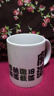 KOTOKOTORIのブログ-110812_1900~01.jpg
