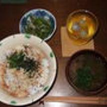 宮崎 そして郷土料理