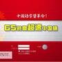 【5491】 日本金…