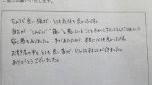 110813_101213_ed.jpg