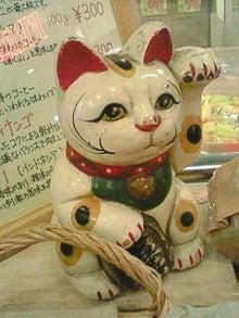 かふぇ・あんちょび-201108131203000.jpg