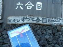 (株)アルファコーポレーション 社長 加藤友也  Blog