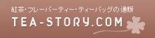 業績向上デザイン戦略 ロゴマーク /がんばろう 東北日本!
