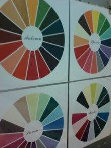 カラーアナリストKazueのカラフルアンテナ発信局-20110115165435.jpg