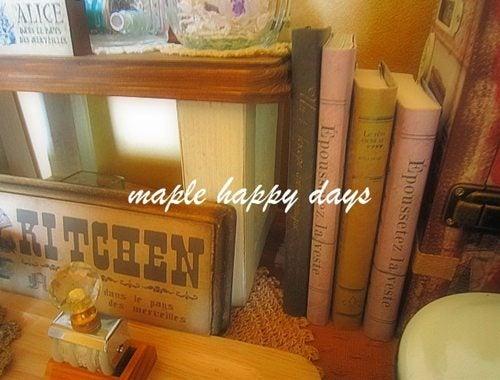 $♪Maple♪Happy day`s